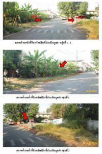 ที่ดินเปล่าหลุดจำนอง ธ.ธนาคารกรุงไทย บางปรอก เมืองปทุมธานี ปทุมธานี