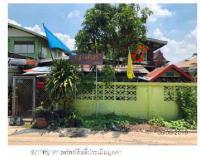 บ้านเดี่ยวหลุดจำนอง ธ.ธนาคารกรุงไทย ลำลูกกา ลำลูกกา ปทุมธานี