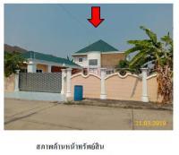 ที่ดินพร้อมสิ่งปลูกสร้างหลุดจำนอง ธ.ธนาคารกรุงไทย ท้ายเกาะ สามโคก ปทุมธานี