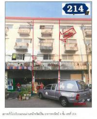 อาคารพาณิชย์หลุดจำนอง ธ.ธนาคารกรุงไทย ประชาธิปัตย์ ธัญบุรี ปทุมธานี