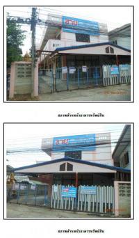 หอพัก/อพาร์ทเมนท์หลุดจำนอง ธ.ธนาคารกรุงไทย คลองหนึ่ง คลองหลวง ปทุมธานี
