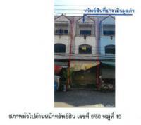https://pathumthani.ohoproperty.com/2634/ธนาคารกรุงไทย/ขายตึกแถว/คลองหนึ่ง/คลองหลวง/ปทุมธานี/