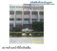 ตึกแถวหลุดจำนอง ธ.ธนาคารกรุงไทย คลองสี่ คลองหลวง ปทุมธานี