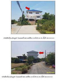 ที่ดินพร้อมสิ่งปลูกสร้างหลุดจำนอง ธ.ธนาคารกรุงไทย บ้านฉาง เมืองปทุมธานี ปทุมธานี