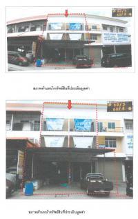 ตึกแถวหลุดจำนอง ธ.ธนาคารกรุงไทย ลาดสวาย ลำลูกกา ปทุมธานี
