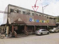 อาคารพาณิชย์หลุดจำนอง ธ.ธนาคารอาคารสงเคราะห์ คลองหนึ่ง คลองหลวง ปทุมธานี