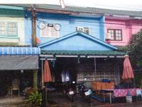 ทาวน์เฮ้าส์หลุดจำนอง ธ.ธนาคารอาคารสงเคราะห์ บึงน้ำรักษ์(คลองฝั่งใต้) ธัญบุรี ปทุมธานี