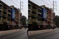 อาคารพาณิชย์หลุดจำนอง ธ.ธนาคารไทยพาณิชย์ คลองหนึ่ง(คลอง1ตก) คลองหลวง ปทุมธานี