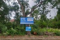 ที่ดินเปล่าหลุดจำนอง ธ.ธนาคารทหารไทยธนชาต คลองหนึ่ง คลองหลวง ปทุมธานี